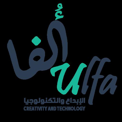 أُلفا الإبداع والتكنولوجيا  – ulfa Creativity and Technology
